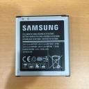 Pin Samsung Galaxy Core 2/ G355 Chính hãng