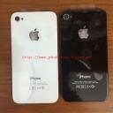 Nắp lưng iPhone 4/ 4s Cao cấp