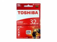 Thẻ nhớ tosiba 32gb class 10 48mb/s chính hãng