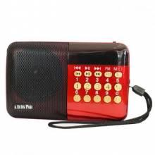 Loa nghe nhạc A Di Đà Phật K-517