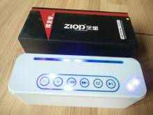 Loa-bluetooth-ZIPO-Z1