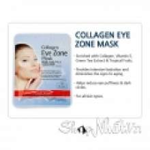 Mat-na-mat-collagen-Eye-zone-Purederm