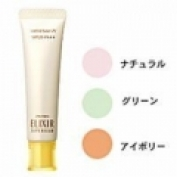 Kem-lot-Shisiedo-Elixir-base-SPF25-PA