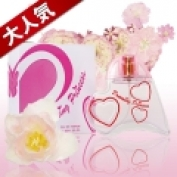 Dreaming Princess 50ml cho tuổi teen