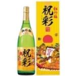 Rượu sake vẩy vàng mặt trời đỏ 1.8L