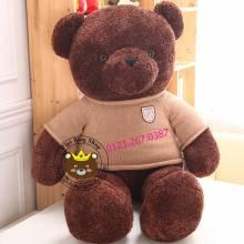 Teddy Baby socola - LIMIT EDITION (40cm, 60cm, 80cm, 1m2, 1m4, 1m6)