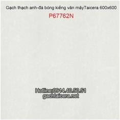 Đá bóng kiếng sale Taicera 60x60 P67762N