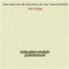 Đá bóng kiếng sale Taicera 60x60 P67763N
