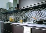 Gạch Ốp Bếp B09