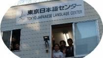 TRUNG TÂM NHẬT NGỮ TOKYO