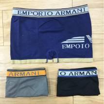 BFree - Armani