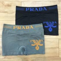 BFree - Prada