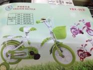 Xe đạp trẻ em YiBaiXin YBX-06 loại 12 inch