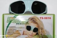 Kính Massage mắt EYE RMK-018