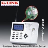 Trung tâm báo động không dây Smarthome SM-899 Wireless GSM