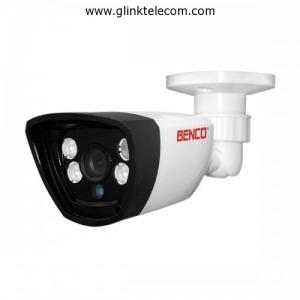Camera giám sát BEN-6020K
