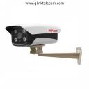 Camera giám sát  BEN-7310