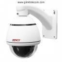 Camera giám sát  BEN-100P