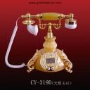 Máy điện thoại giả cổ ODEAN CY-319D