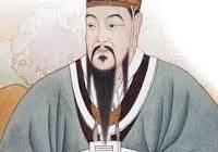 Năm điều dạy lấn át phong thủy của Khổng Tử