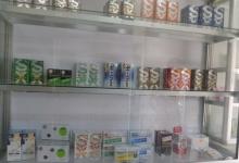 Bao cao su siêu mỏng Nhật Bản bán ở đâu?