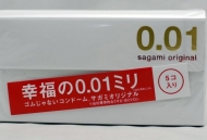 Bao cao su Sagami Original 0.01 siêu mỏng