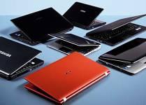 Laptop Cũ Giá Rẻ Hải Phòng - Laptop 2TR Core I3 Laptop 3TR Core I5