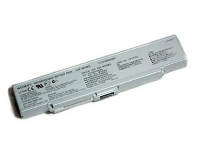 Pin Sony BPS9 white (6 cells, 5200mAh)