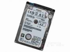 HDD Hitachi 320GB 5400 RPM, BH 36 tháng