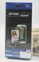 Dán trong Nokia Asha 206