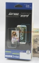 Dán trong LG Optimus LTE Su640