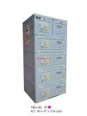 Tủ nhựa Song Long panda 5 tầng T-012