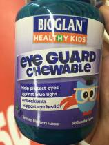 Keo-bao-ve-mat-cho-be-Bioglan-Kids-Eye-Guard-Chewable-50-vien
