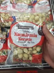 Hạt Macadamia thơm ngon, nhiều chất dinh dưỡng tốt cho sức khoẻ 400g