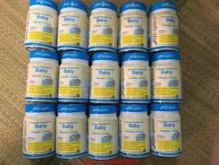 Men vi sinh cho bé từ 6 tháng -3 tuổi Probiotic powder for baby