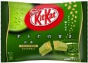 Bánh KitKat Trà Xa...