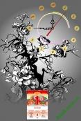 Lịch tết đẹp dạng tranh có đồng hồ cho gia đình AmiA TL41