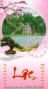 Tranh lịch tết phong cảnh hồ gươm mùa xuân AmiA TL15
