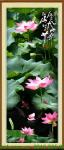 Tranh hoa sen khổ dọc in giả sơn dầu AmiA 1324