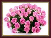 Tranh khung khổ nhỏ treo tường: Bó hoa hồng Amia 2043