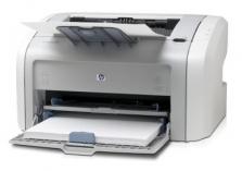 Máy in laser cũ HP 1020
