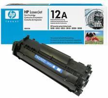 Hộp mực 12A sử dụng cho máy in Canon 2900