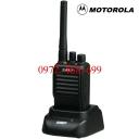 Bộ đàm Motorola SMP-418 UHF
