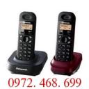 Điện thoại Panasonic KX-TG 2511
