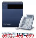 Tổng Đài Panasonic KX-TDA100D (16-80)