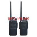 Bo-Dam-Motorola-GP-1000