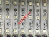 3-BONG-SMD-5050-7-MAU
