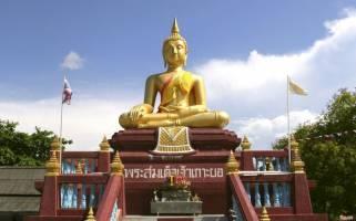 BANGKOK - PATTAYA | BUFFET NHÀ HÀNG XOAY 86 TẦNG - ALCAZAR SHOW - TIGER ZOO - BẢO TÀNG 3D