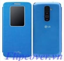 Flipcover LG G2