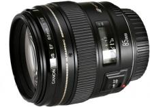 ống kính Canon EF 85mm f1.8 USM